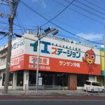イエステーションサンサン沖縄コザ店