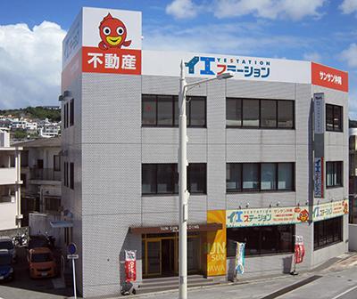 サンサン沖縄ナハ北店