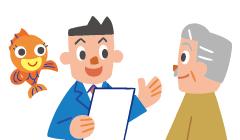 売却活動の経過報告と購入申込み